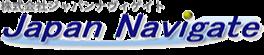 株式会社ジャパンナヴィゲイト