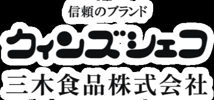 三木食品株式会社
