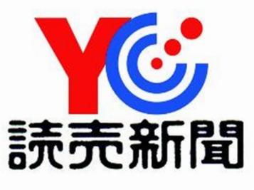 有限会社 増井新聞店