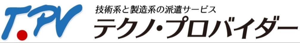 株式会社日本技術センター テクノ・プロバイダー