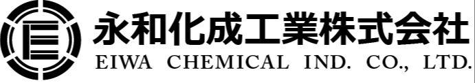 永和化成工業株式会社 宇治田原工場