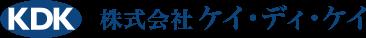 株式会社ケイ・ディ・ケイ