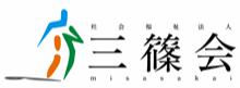 社会福祉法人 三篠会 松屋茶論