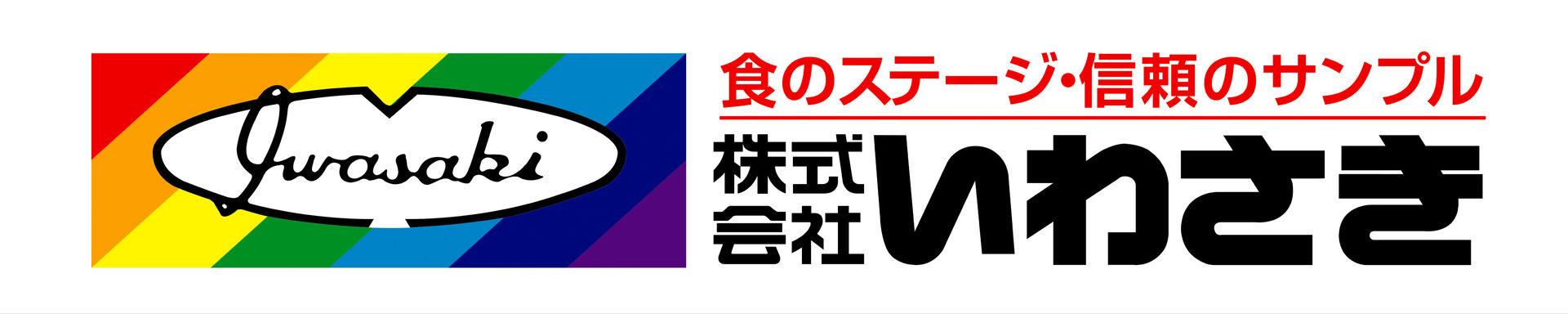 株式会社いわさき 北大阪営業所