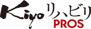 Kiyo リハビリ PROS