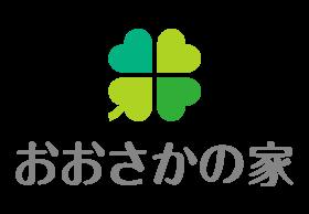 【デモ】特別養護老人ホーム おおさかの家