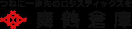 舞鶴倉庫株式会社 京都物流センター