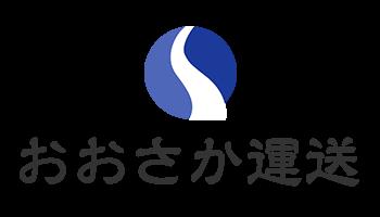 【デモ】おおさか運送株式会社