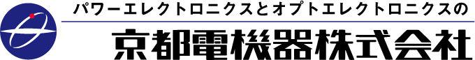 京都電機器株式会社