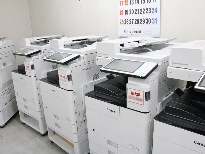 求人折込紙「ディースター」用のプリンター