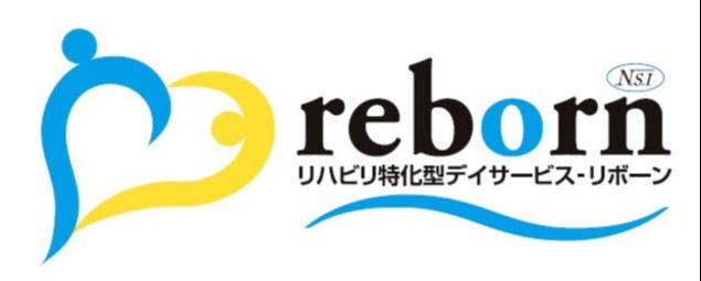 リハビリ特化型デイサービス リボーン豊能町  株式会社エヌ・エス・アイ