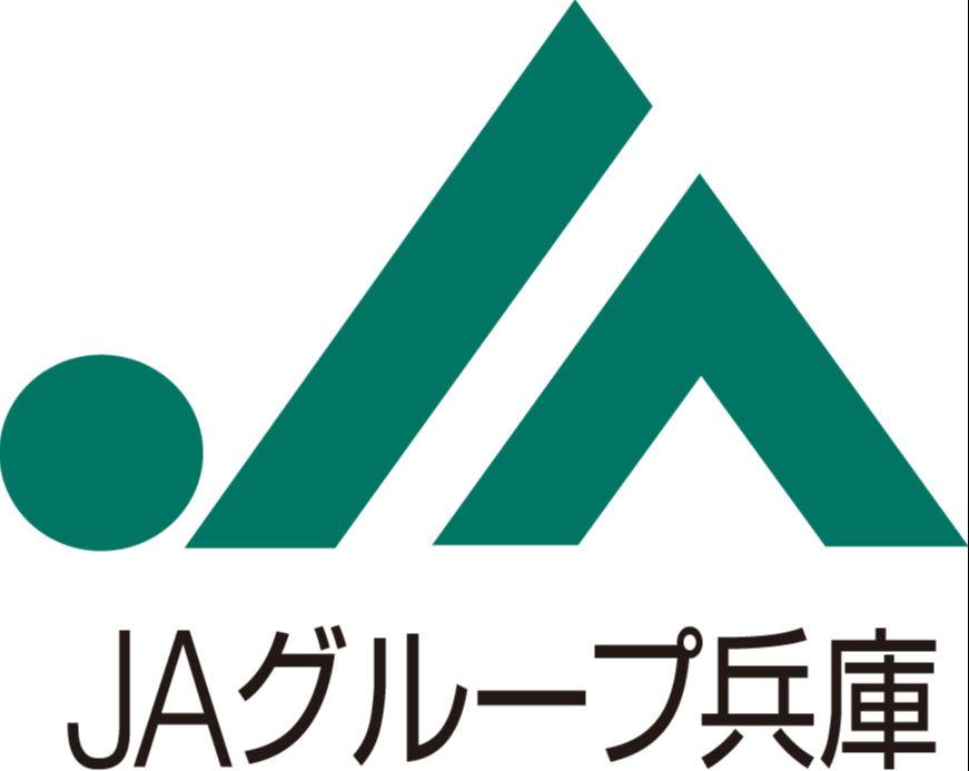 兵庫県内JAグループ