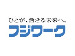 株式会社フジワーク 神戸事業所
