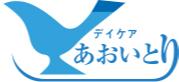 中島整形外科(デイケアあおいとり)
