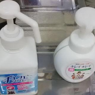 ◆新型コロナ感染予防対策②
