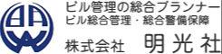 株式会社 明光社