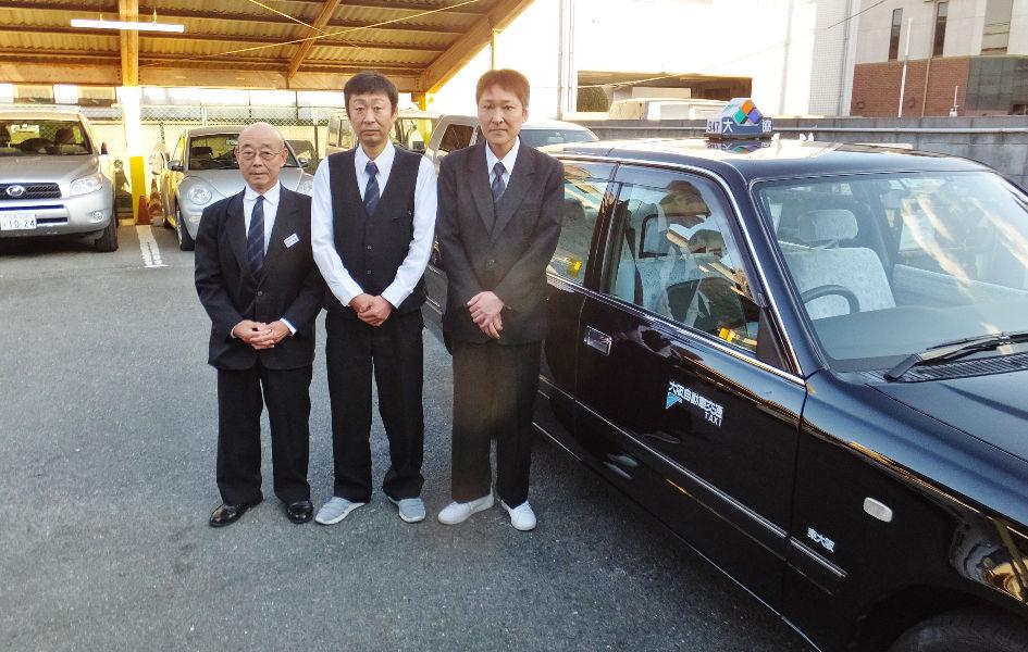 タクシー 近く 会社 の