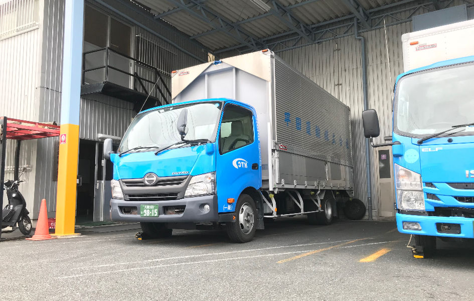 平田運輸グル―プ|採用HP|枚方市南中振|運送業