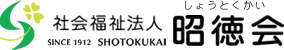 社会福祉法人昭徳会 ケアハウス大阪安立