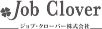 ジョブ・クローバー株式会社 採用サイト