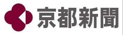 京都新聞 桂販売所