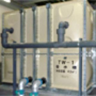 飲料水貯水槽 消毒洗浄清掃