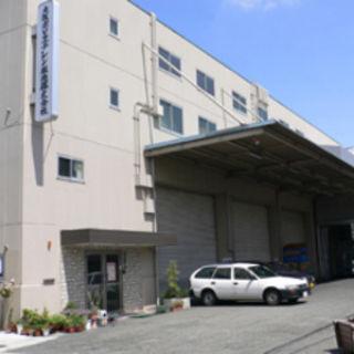 営業本部・工場