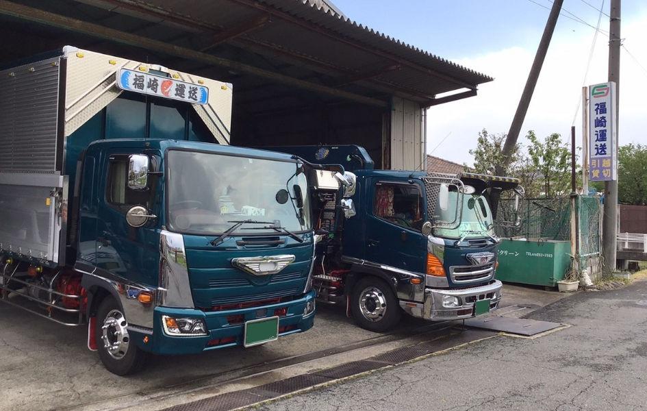 公式採用ページ|有限会社福崎運送|神崎郡福崎町の運送会社