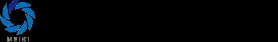 株式会社明輝空調