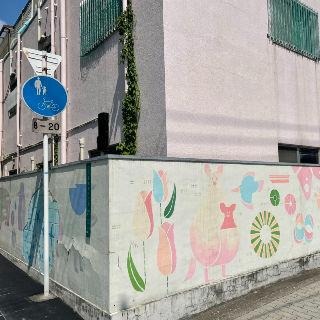 ●障害児施設(大阪市阿倍野区)