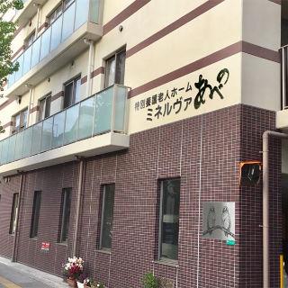 ●高齢者施設(大阪市阿倍野区)