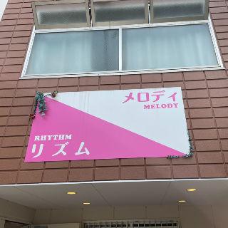 ●障害者施設(大阪市阿倍野区)