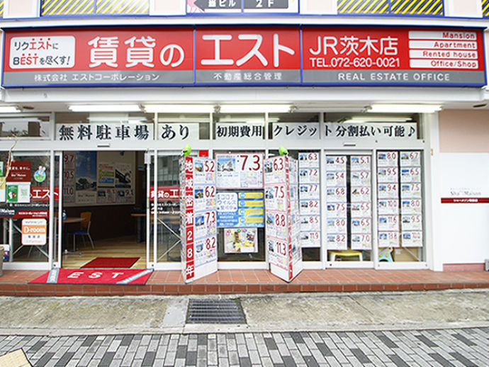 JR茨木店