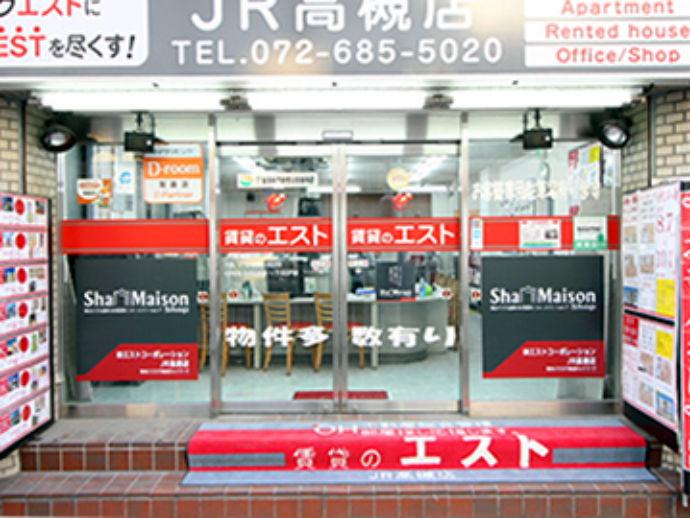JR高槻店
