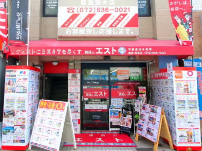阪急茨木店