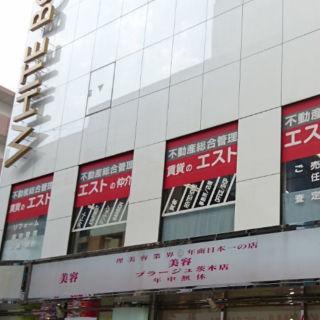 JR・阪急沿線でアクセス便利