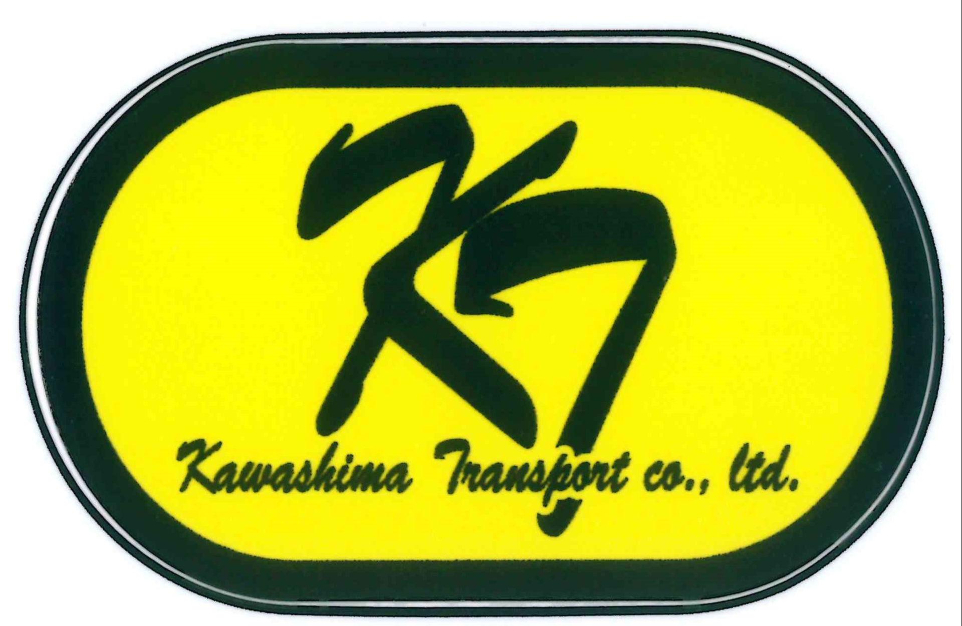 川島運送株式会社