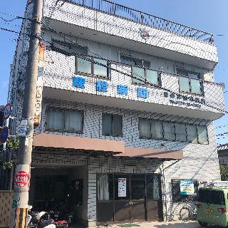 東岸和田専売所