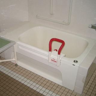 【入浴】~安心できるように~