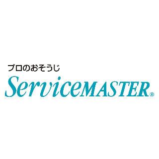 サービスマスター
