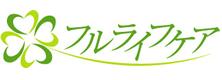 株式会社フルライフケア 採用特設サイト