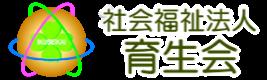 特別養護老人ホーム ひまわり港南台