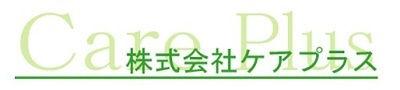 株式会社ケアプラス 採用サイト