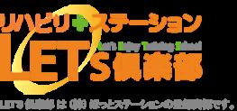 LET'S倶楽部京都(株式会社プライム)