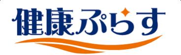 健康ぷらす 明石事業所